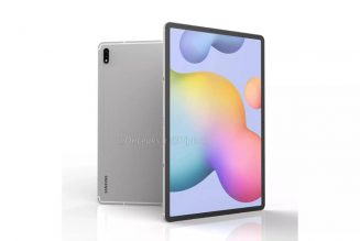 Galaxy Tab S7 Plus renders show off a big 12.4-inch display