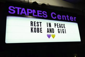 Kobe Bryant To Get Street By Staples Center Named After Him