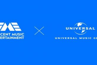 Universal Music Group & Tencent Music Launch New Label in China