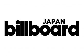 Billboard Japan & NTT Data's Joint Research Predicts Future Hits From Chart Data & Cerebral Information