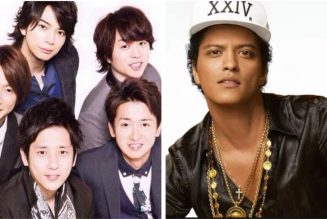 """Bruno Mars Produces J-Pop Group ARASHI's New Song """"Whenever You Call"""": Stream"""