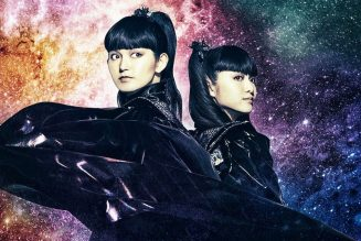 """BABYMETAL Announce Mysterious 10th Anniversary Best-Of Collection, Unveil """"BxMxC"""" Video: Watch"""