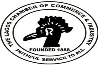 Lagos chamber advises central bank on tackling inflation