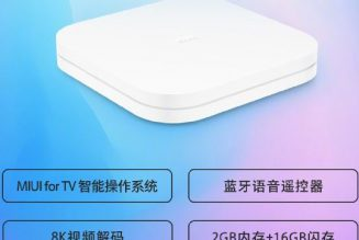 Xiaomi launches $60 8K streaming box in China