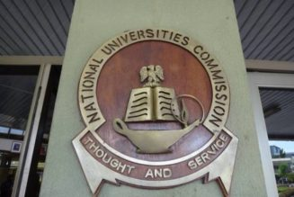 NUC: Visitation panels to federal universities to be gazetted