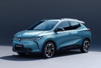 2022 Chevy Bolt EUV—That's the Electric SUV—Range Number Revealed, Probably