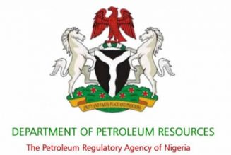 DPR: We've accurate record of crude production