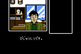 Famicom Detective Club brings more great crime drama to the Switch