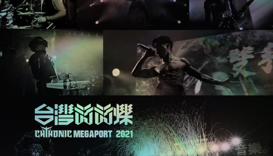 "Heavy Culture: Chthonic's Freddy Lim Talks Politics and Metal, Premieres ""Oceanquake"" Live Video"