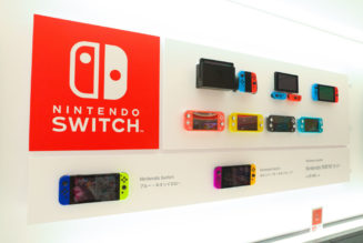 """HHW Gaming: Nintendo's New """"Switch Pro"""" Model Reportedly Will Be Revealed Before E3"""