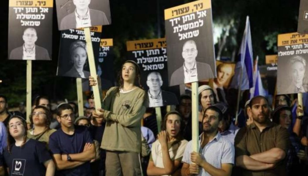 Israel lawmakers to vote Sunday on anti-Netanyahu government