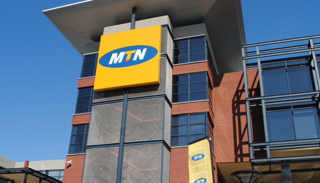 """MTN Deploys """"First-of-its-Kind"""" Infrastructure Advancing Network Automation in Uganda"""