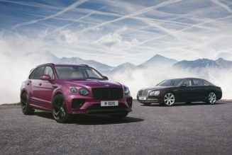 Bentley Mulliner Crafts Its 1,000th Commission