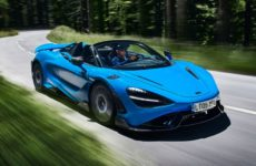 McLaren's 765LT Spider Premieres As the Manufacturer's Most Powerful Convertible Supercar
