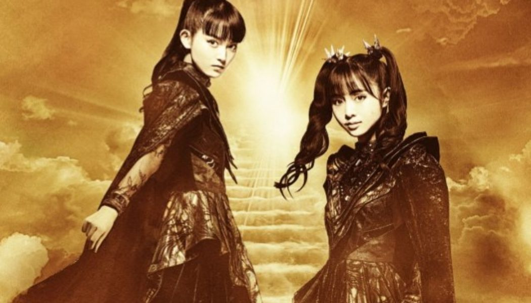 BABYMETAL Premieres 'The One – Stairway To Living Legend' To Wrap Up 10th-Anniversary Year